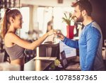 sports woman taking key and... | Shutterstock . vector #1078587365