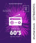 night party banner template for ... | Shutterstock .eps vector #1078604051