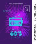 night party banner template for ... | Shutterstock .eps vector #1078604057
