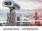 binocular telescope for hong... | Shutterstock . vector #1078606241