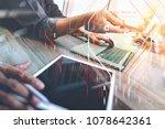 blockchain technology concept... | Shutterstock . vector #1078642361