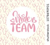 vector wedding card with hand...   Shutterstock .eps vector #1078690931