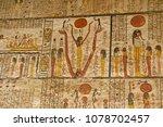 Hieroglyphs On The Wall In Kin...