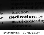 dedication word in a dictionary.... | Shutterstock . vector #1078713194