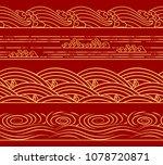 water sea waves set  ocean... | Shutterstock .eps vector #1078720871