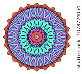 Modern Round Lace Pattern For...