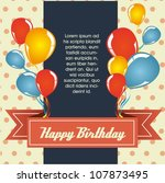 professional birthday celebration card stock photos  public, Birthday card