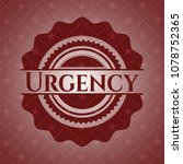urgency retro style red emblem | Shutterstock .eps vector #1078752365