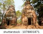 most south sanctuary prasat...   Shutterstock . vector #1078801871