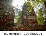 most south sanctuary prasat...   Shutterstock . vector #1078803101