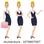 business woman standing in... | Shutterstock .eps vector #1078807007
