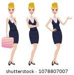 business woman standing in... | Shutterstock .eps vector #1078807007