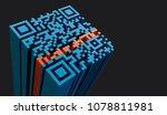 Qr Code  3d Illustration