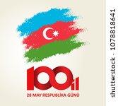 28 may respublika gunu....   Shutterstock . vector #1078818641