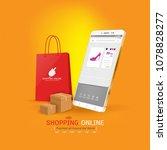 shopping online on website or... | Shutterstock .eps vector #1078828277