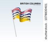 waving flag of british columbia ... | Shutterstock .eps vector #1078830401