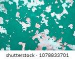 green wall paint crack... | Shutterstock . vector #1078833701