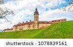 belarus  nesvizh. 1 may  2016....   Shutterstock . vector #1078839161