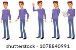 flat man character | Shutterstock .eps vector #1078840991