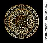 ramadan kareem greeting card ...   Shutterstock .eps vector #1078854467
