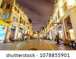 haikou  china   april 19  2018  ... | Shutterstock . vector #1078855901
