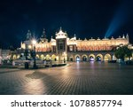 europe  krakow  poland   july... | Shutterstock . vector #1078857794