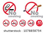 no smoking zone no smoke vector ... | Shutterstock .eps vector #1078858754