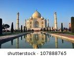 taj mahal | Shutterstock . vector #107888765