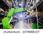 roboric arm in warehouse | Shutterstock . vector #1078888157