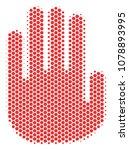 halftone hexagon stop hand icon.... | Shutterstock .eps vector #1078893995