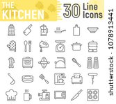 kitchen line icon set ... | Shutterstock .eps vector #1078913441