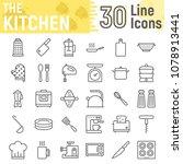 kitchen line icon set ... | Shutterstock .eps vector #1078913441