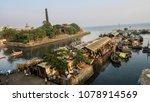 dockyard mumbai sasoon | Shutterstock . vector #1078914569