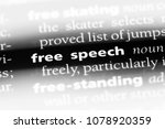 free speech word in a... | Shutterstock . vector #1078920359