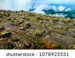rocks occur naturally | Shutterstock . vector #1078925531