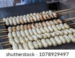 grilled banana on the roaster | Shutterstock . vector #1078929497