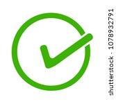vector check mark symbol   yes... | Shutterstock .eps vector #1078932791