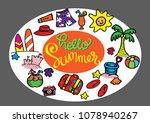 doodle of summer vacation | Shutterstock .eps vector #1078940267