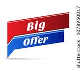 big offer vector web banner... | Shutterstock .eps vector #1078950017