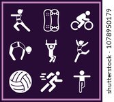 set of 9 sport filled icons... | Shutterstock . vector #1078950179