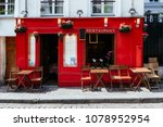 view of street with tables of... | Shutterstock . vector #1078952954