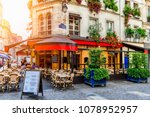 cozy street with tables of cafe ... | Shutterstock . vector #1078952957