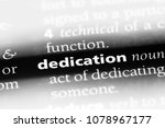 dedication word in a dictionary.... | Shutterstock . vector #1078967177