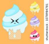 ice cream collection. ice cream ... | Shutterstock .eps vector #1078984781