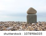 sea stones on the background of ... | Shutterstock . vector #1078986035