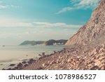 toned image of sukko village...   Shutterstock . vector #1078986527
