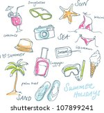 summer vacation holiday icons... | Shutterstock .eps vector #107899241