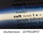 cult word in a dictionary. cult ... | Shutterstock . vector #1079018957