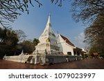loei  thailand   march 29  2018 ... | Shutterstock . vector #1079023997