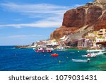 old port of oia village at... | Shutterstock . vector #1079031431